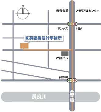 葵建築設計事務所